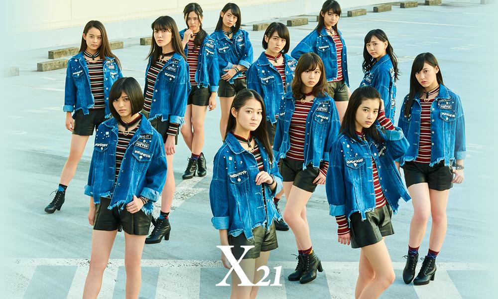 X21「鏡の中のパラレルガール」...
